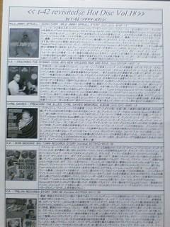LIST#85-4.JPG